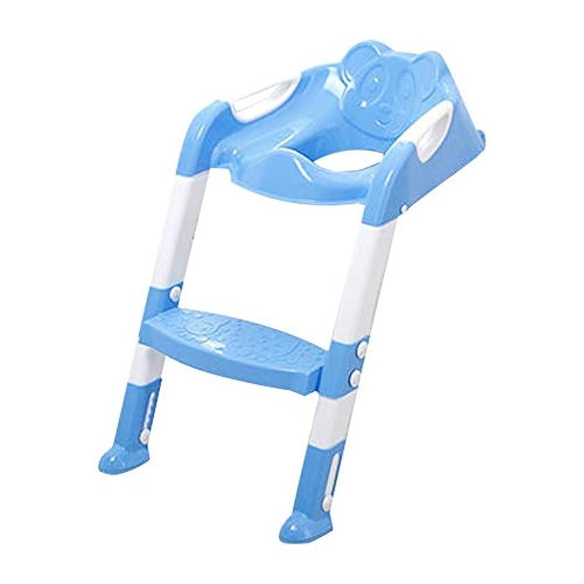 ビリーヤギ浸透するユーザー折り畳み式子供トイレシート梯子カバーppトイレ調節可能な椅子おしっこトレーニング便器座席ポティ用男の子女の子(Color:blue)