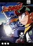 B-伝説! バトルビーダマン 10[DVD]