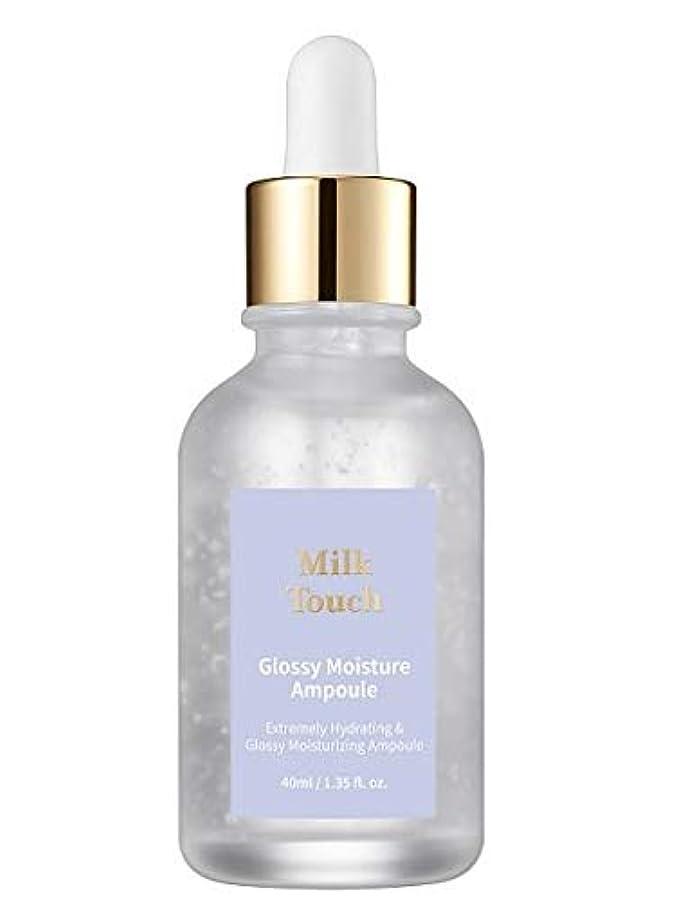 配置テンポ浮く[Milk Touch] Glossy Moisture Ampoule 40ml / [ミルクタッチ]グロッシーモイスチャアンプル 40ml [並行輸入品]