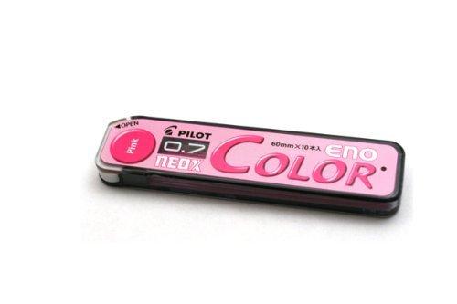 ネオックス カラーイーノ芯 0.7mm ピンク HRF7C-20-P