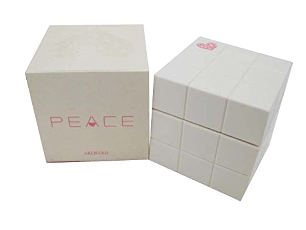シード贅沢学ぶアリミノ ピース プロデザイン ニュアンスワックス80g ×2個 セット arimino PEACE