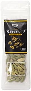 オーガニック カルダモンシード / 15g TOMIZ/cuoca(富澤商店)