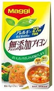 ネスレ日本 マギー アレルギー特定原材料等27品目不使用 無添加ブイヨン 4g×7本×10個入×(2ケース)