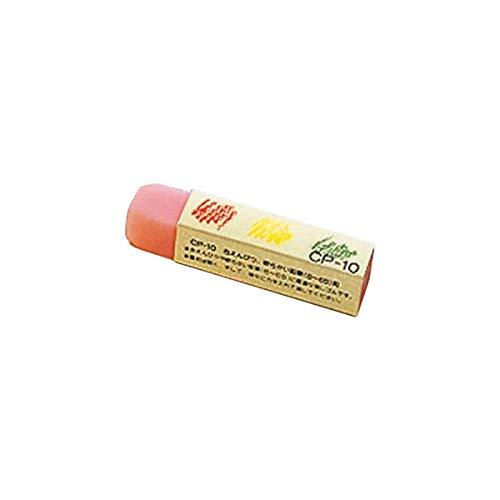 消ゴム 色鉛筆用 CP-10 B01-0548