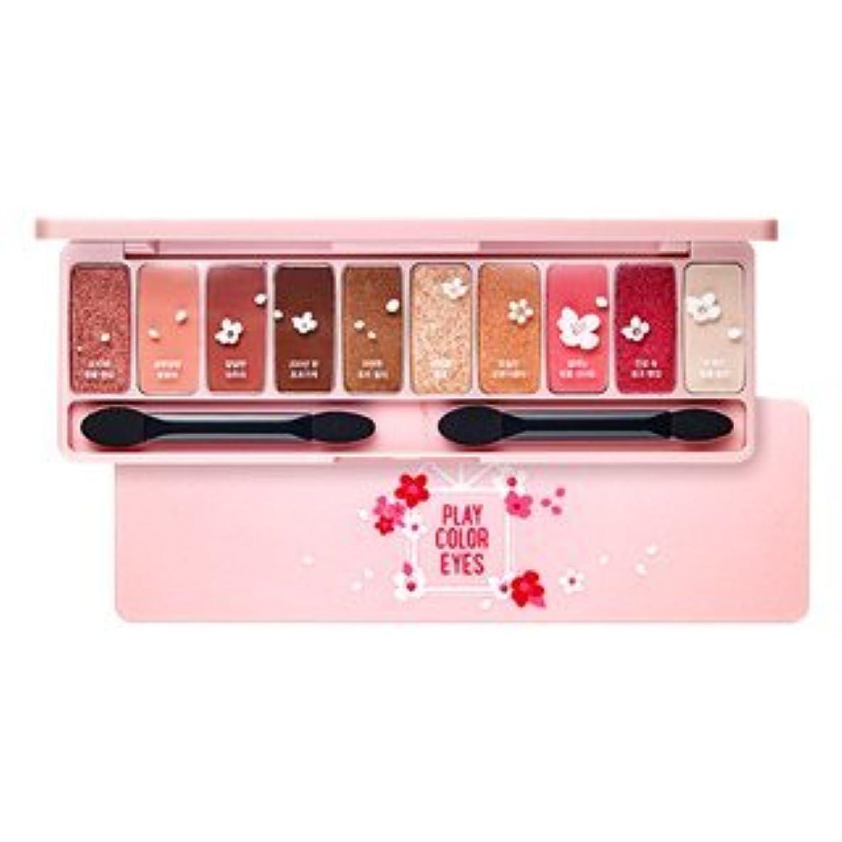 著者反逆者フルーツ野菜ETUDE HOUSE Play Color Eyes Cherry Blossom / エチュードハウス プレイカラーアイズチェリーブロッサム 1g x10