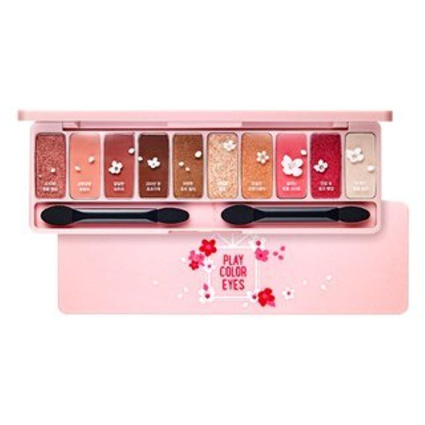 宝石構成国際ETUDE HOUSE Play Color Eyes Cherry Blossom / エチュードハウス プレイカラーアイズチェリーブロッサム 1g x10