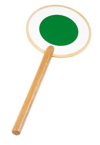 Goki 62995 - signaaltroffel speelgoed