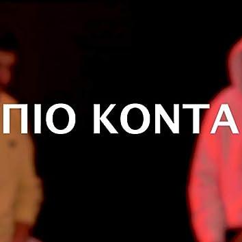 Pio Konta (feat. Xlexx)