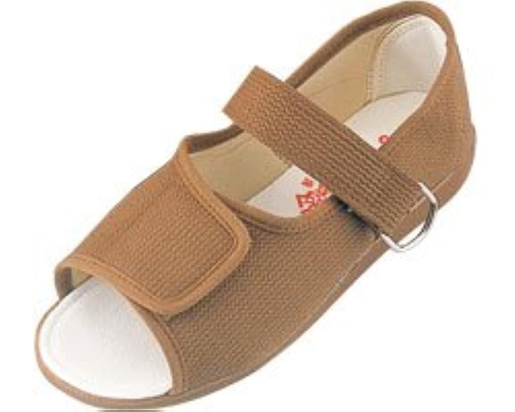 今後カポック速いリハビリシューズ 両足 紳士用 26.0cm 茶 GM503 (マリアンヌ製靴) (シューズ)(返品不可)
