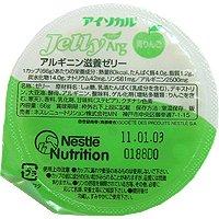 アイソカル・ジェリーArg 80kcal/66g(1ケース24カップ) 青りんご味×(3セット)