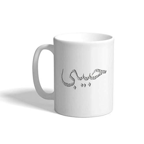 Keramik lustige Kaffeetasse Kaffeetasse Arbaic Freund Habibi weiße weiße Teetasse 11 Unzen