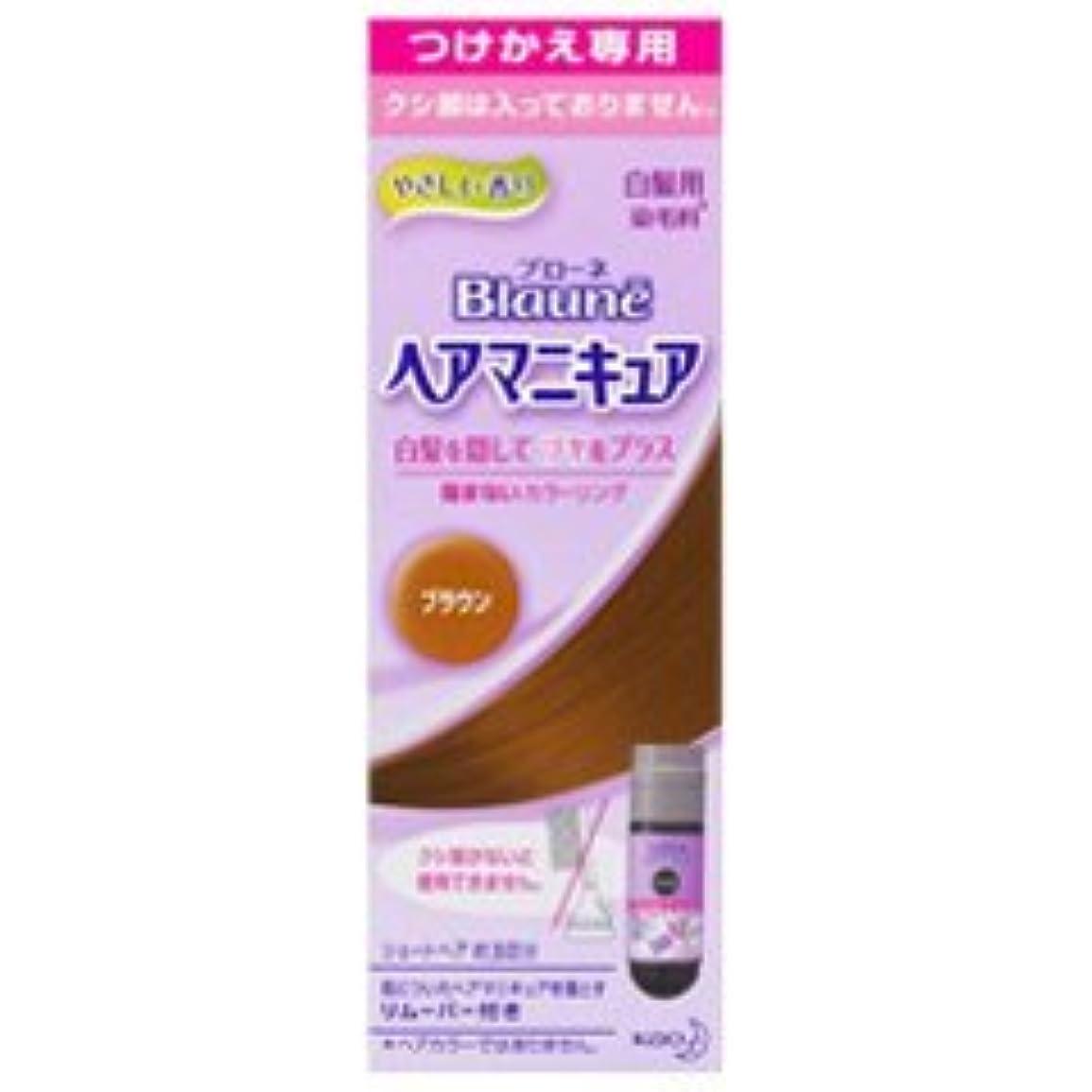 原点好き誤解する【花王】ブローネ ヘアマニキュア 白髪用つけかえ用ブラウン ×5個セット