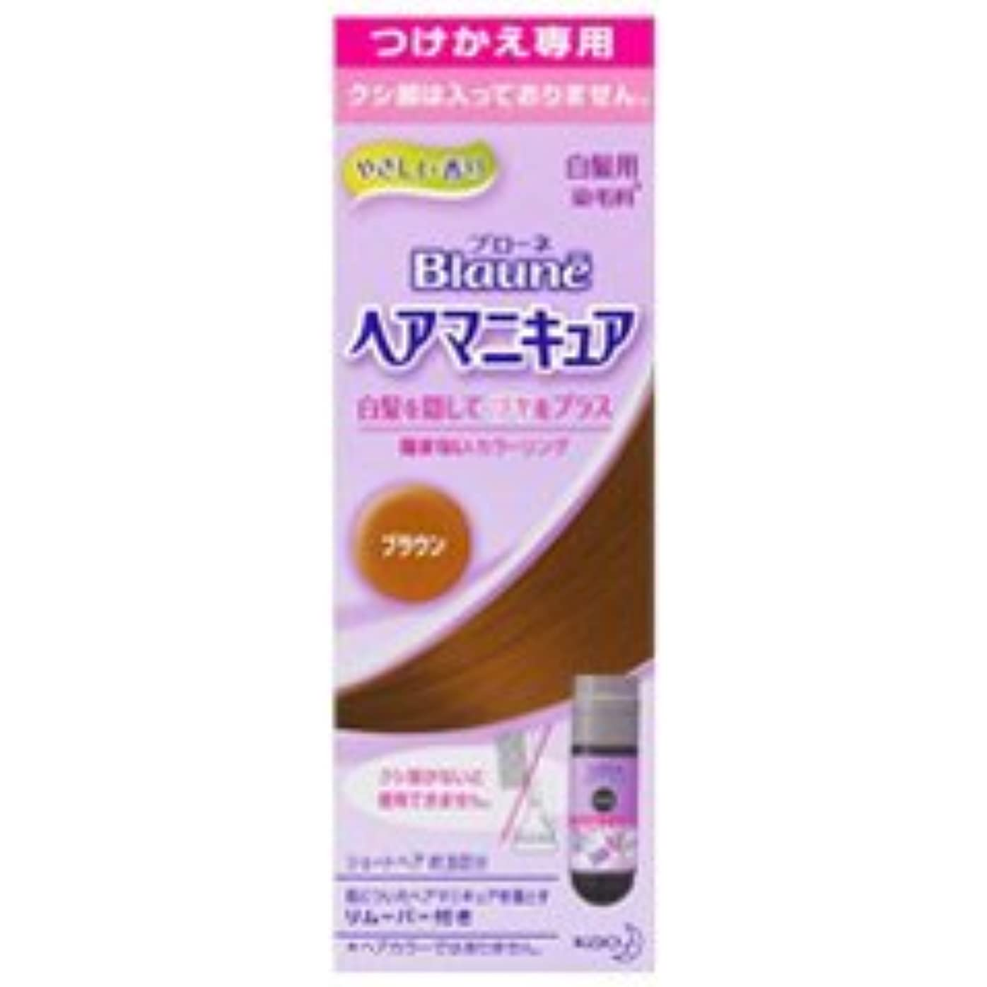 起きる無関心霜【花王】ブローネ ヘアマニキュア 白髪用つけかえ用ブラウン ×5個セット