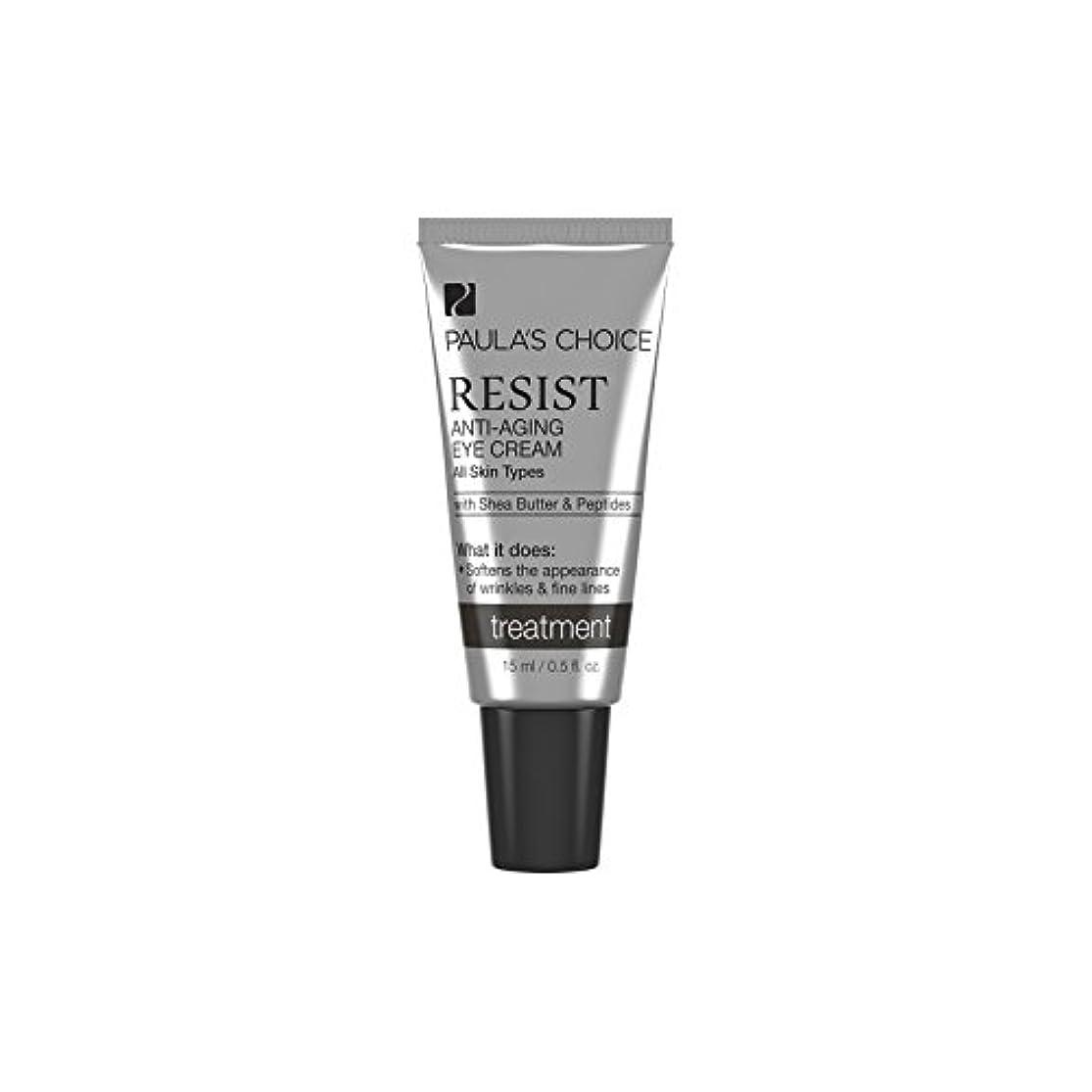 チェリー収益おばさんPaula's Choice Resist Eye Cream (Pack of 6) - ポーラチョイスは、アイクリームを抵抗します x6 [並行輸入品]