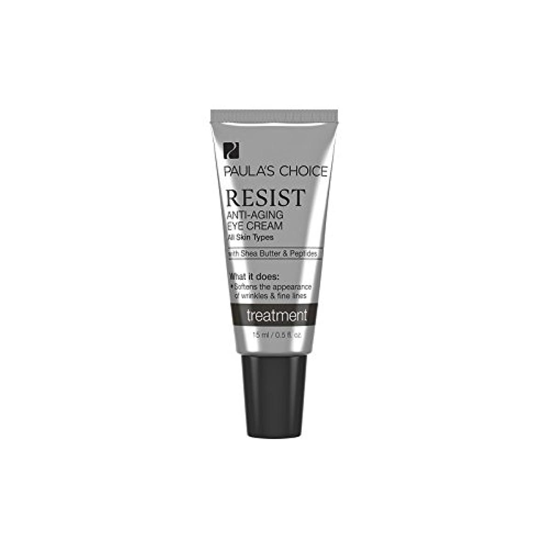 簡略化する否認する好むPaula's Choice Resist Eye Cream - ポーラチョイスは、アイクリームを抵抗します [並行輸入品]
