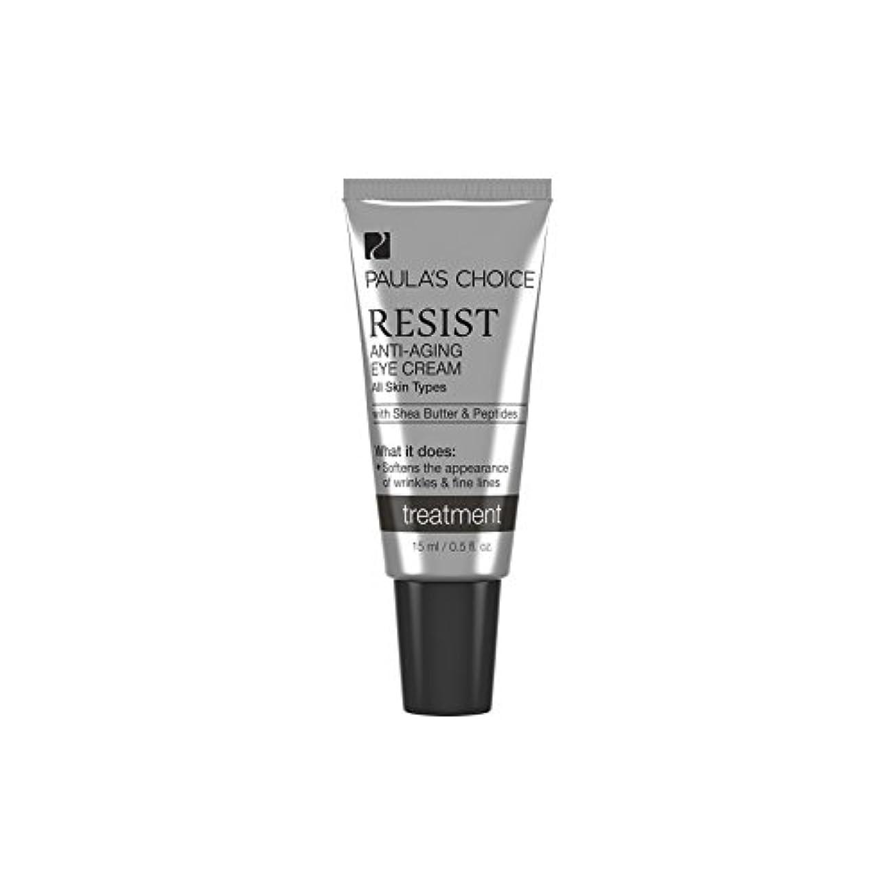 キャメル抽出栄光Paula's Choice Resist Eye Cream (Pack of 6) - ポーラチョイスは、アイクリームを抵抗します x6 [並行輸入品]