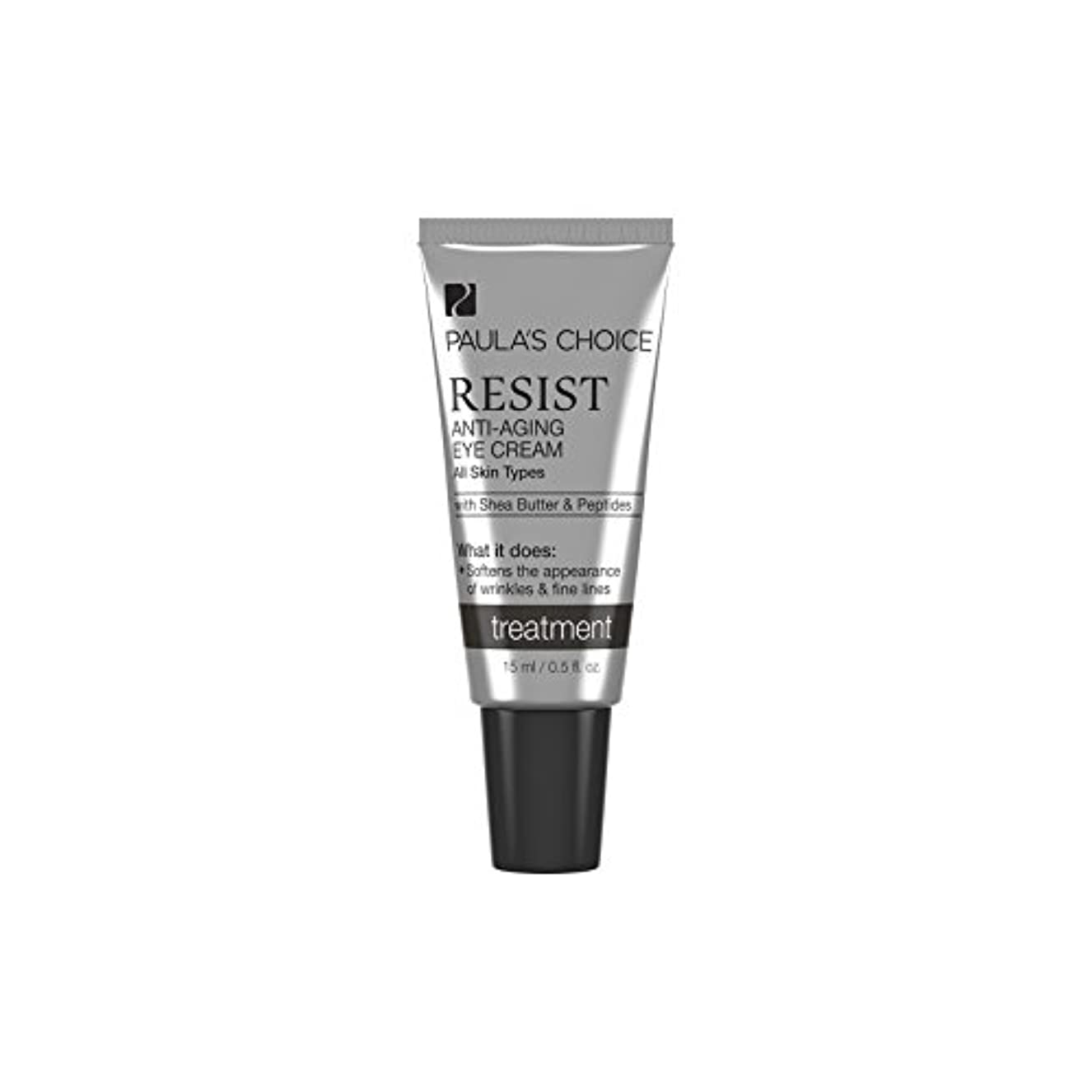 レトルトスラックカスケードポーラチョイスは、アイクリームを抵抗します x4 - Paula's Choice Resist Eye Cream (Pack of 4) [並行輸入品]