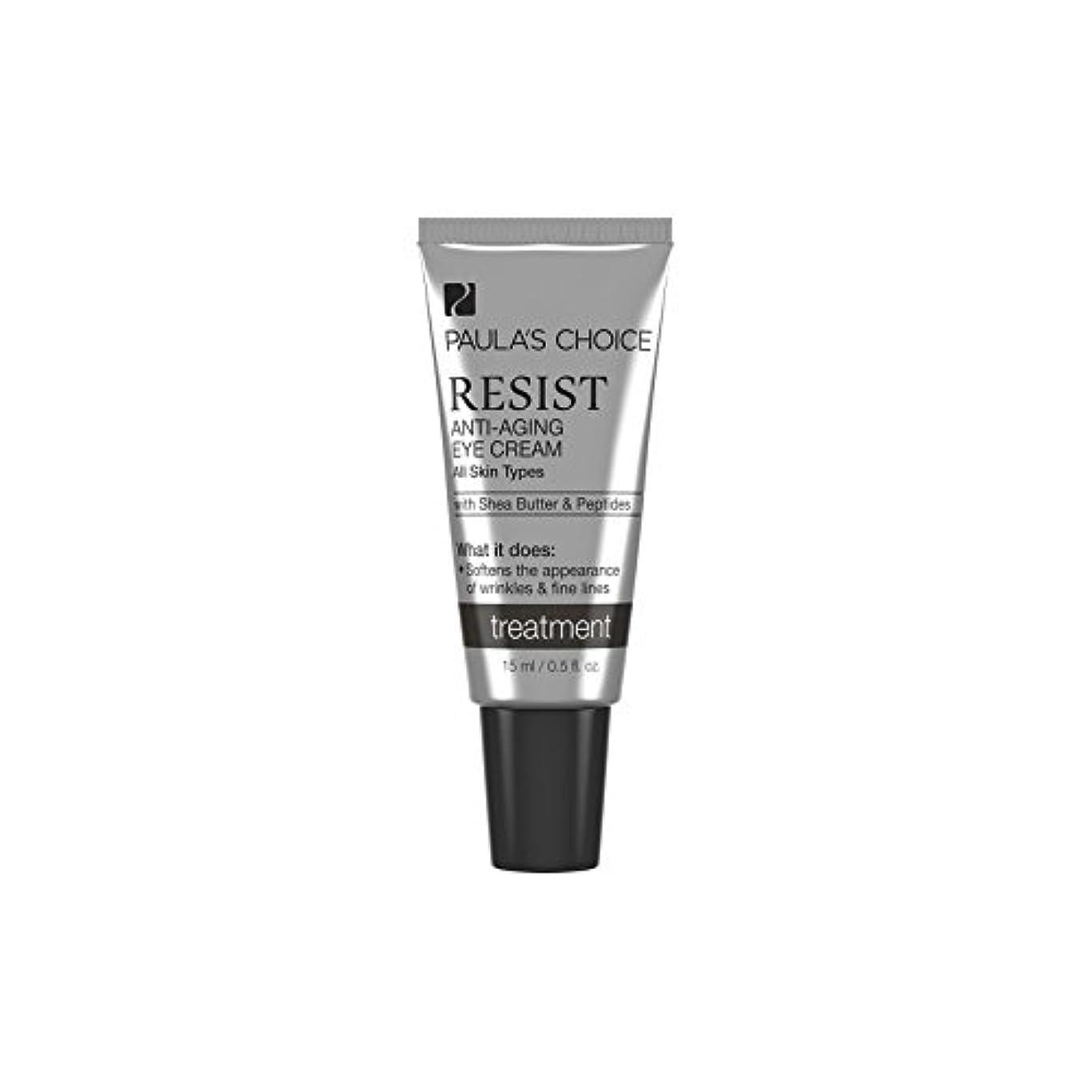 病気スポンサー低下ポーラチョイスは、アイクリームを抵抗します x4 - Paula's Choice Resist Eye Cream (Pack of 4) [並行輸入品]