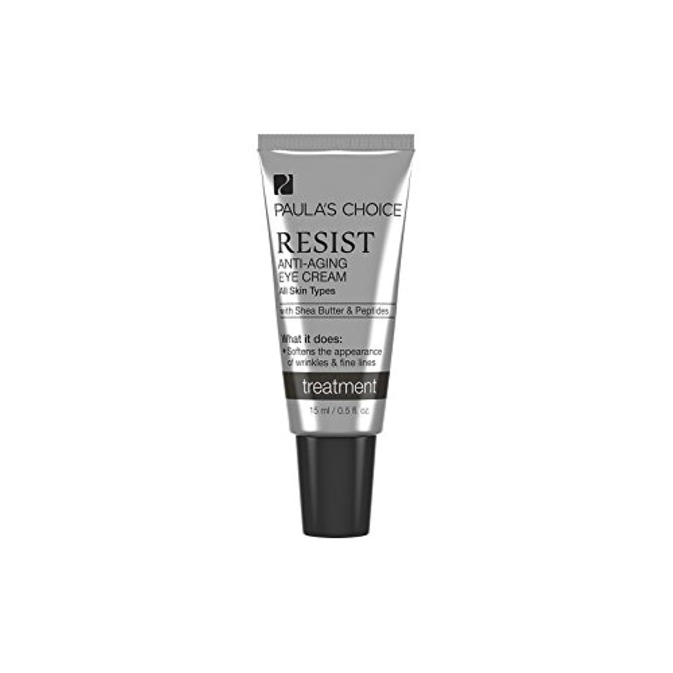 泥沼狂気対応するPaula's Choice Resist Eye Cream (Pack of 6) - ポーラチョイスは、アイクリームを抵抗します x6 [並行輸入品]