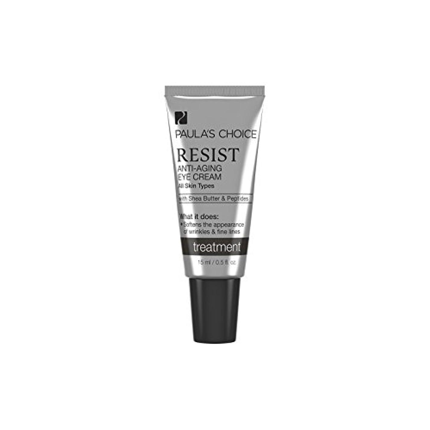 杖修道院その結果Paula's Choice Resist Eye Cream (Pack of 6) - ポーラチョイスは、アイクリームを抵抗します x6 [並行輸入品]