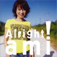 Alright!(DVD付)