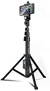 Selfie Stick & Tripod Fugetek, Integrated, Portable All-In-One Professional, Heavy Duty Aluminum, Lightweight, Bluetooth Remote For Apple & Android Devices, Non Skid Tripod Feet, Extends To 51