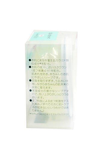 ピジョンベビーソープケース付(医薬部外品)(0ヵ月~)90g