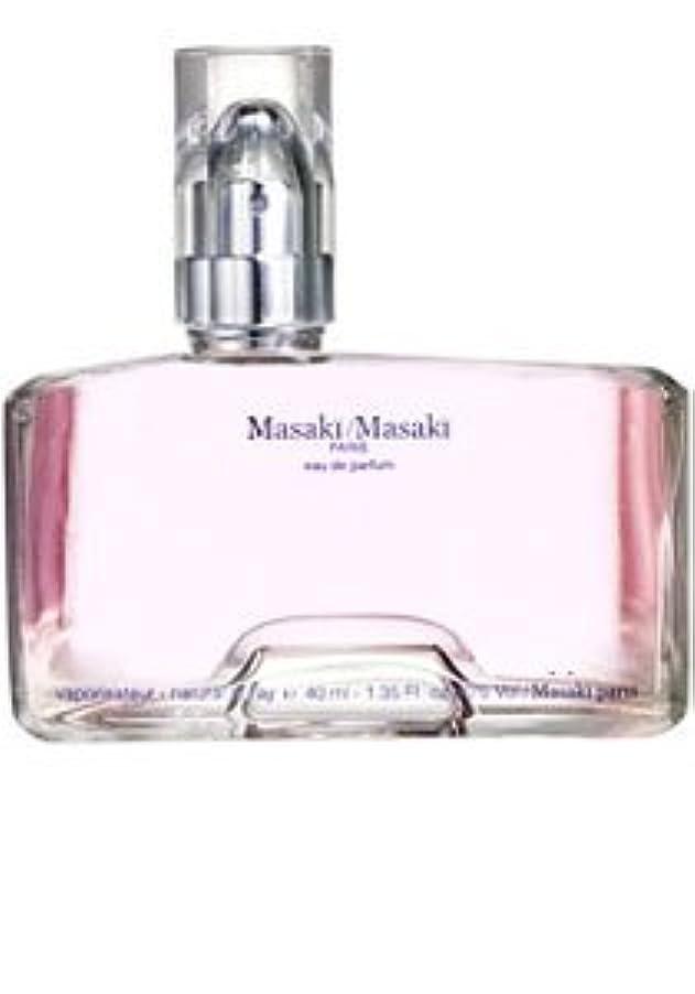 まろやかな確執医療過誤Masaki/Masaki (マサキ/マサキ) 2.7 oz (81ml) EDP Spray by Masaki Matsushima for Women