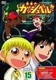 金色のガッシュベル!! Level-2 15[DVD]