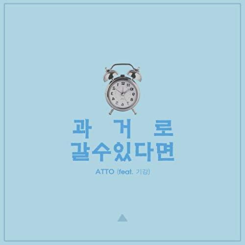 ATTO 에이토 (feat. 기강)