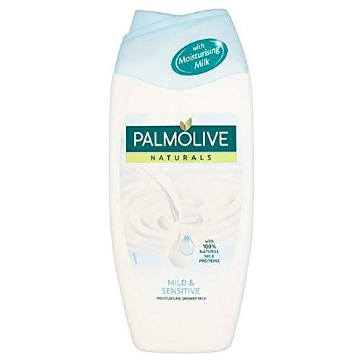 勧告立場自明[Palmolive ] パルモライブナチュラル敏感肌シャワージェルクリーム250ミリリットル - Palmolive Naturals Sensitive Skin Shower Gel Cream 250ml [並行輸入品]