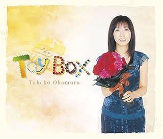 TOY BOX~ソロデビュー20周年記念 テレビ主題歌&CMソング集~(初回限定盤)(DVD付)