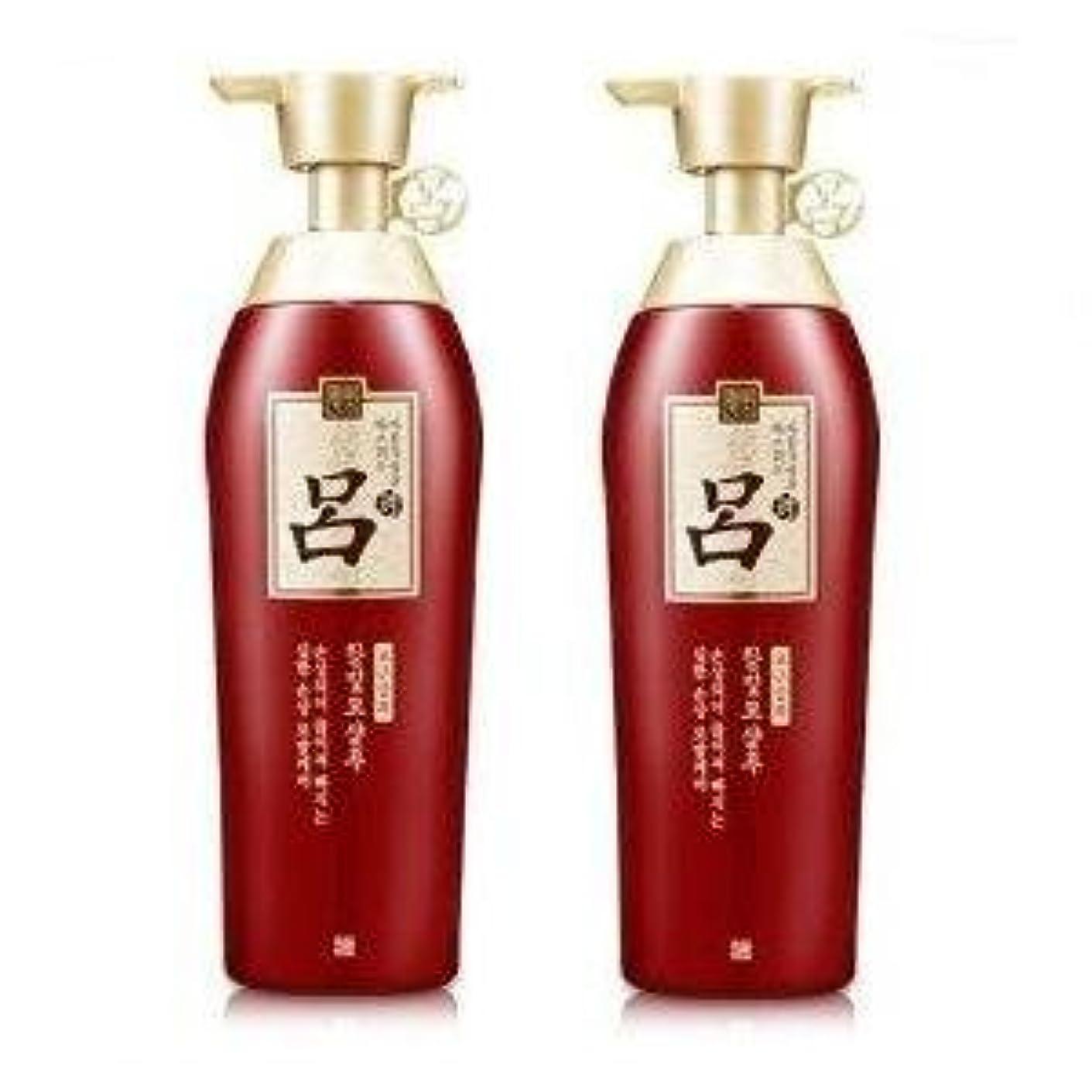 アレルギー立派な化粧呂(リョ) [黒生潤気] 含光毛(ハンビッモ) 赤 シャンプー 2本[海外直送品]