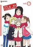 苺ましまろ Vol.6[GNBA-1106][DVD] 製品画像
