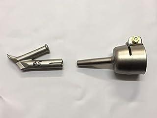 ライスタートリアック用 当店オリジナル商品 Φ5mmV型スピードノズルと標準ノズル(細口ノズル)のセット売り 新品 送料無料 熱風機 溶接機