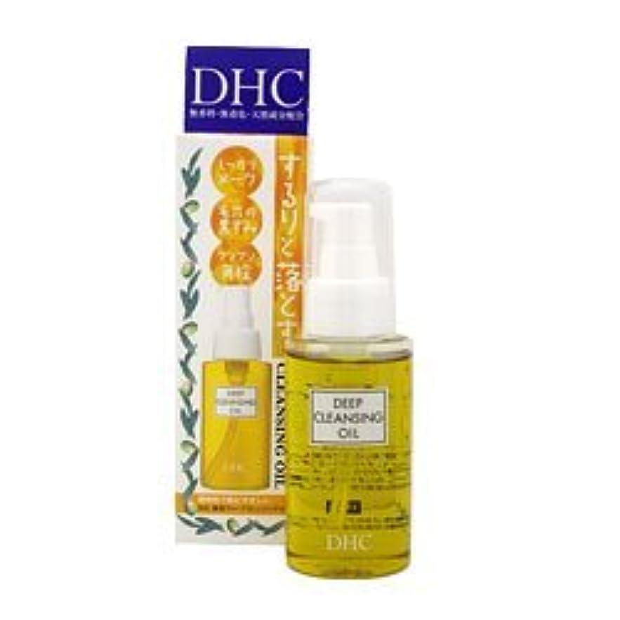 ロータリー省略する私達【DHC】DHC 薬用ディープクレンジングオイル(SS) 70ml ×20個セット