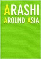 ARASHI AROUND ASIA