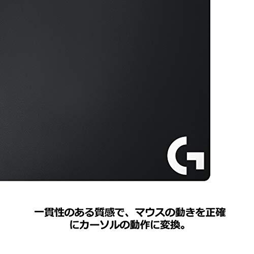 Logicool(ロジクール)『G240クロスゲーミングマウスパッド』