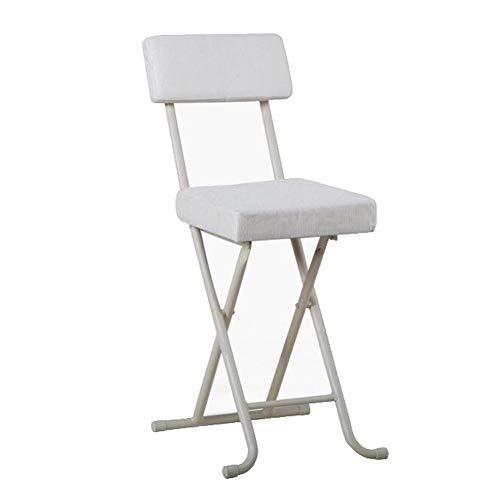QIDI Chaise Pliante, Chaise d'ordinateur, Chaise de Salle à Manger, Tabouret de Salle à Manger, Chiffon, simplicité Moderne, Facile à Transporter en extérieur - 34 * 35 * 75 cm (Couleur : Blanc)