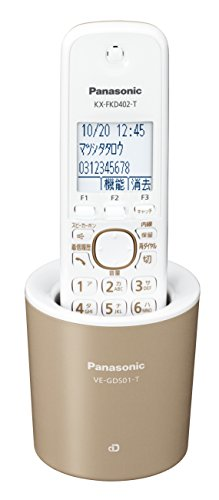 パナソニック RU・RU・RU デジタルコードレス電話機 親機のみ 1.9GHz DECT準拠方式 モカ VE-GDS01DL-T