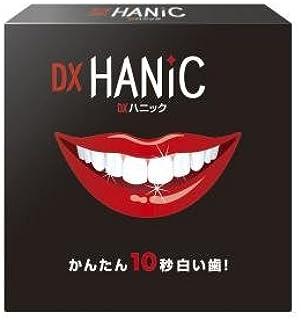 ホワイトニング、白い歯 DXハニック デンタルコットン付き