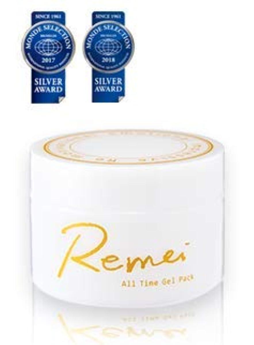 アクティブじゃがいもブランド名【無添加】Remei オールタイムジェルパック 「無香料?無着色料」内容量100g (単品)