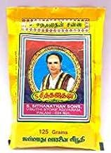 GENERIC BS Palani Sithanadhan Viboothi/Vibhuti (Sacred or Holy Ash) Single Pack 125 Grams