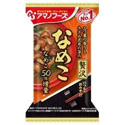 アマノフーズ フリーズドライ いつものおみそ汁贅沢 なめこ 10食×6箱入×(2ケース)
