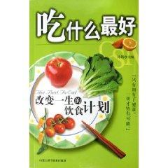Paperback eat better: life-changing diet plan [Paperback] Book