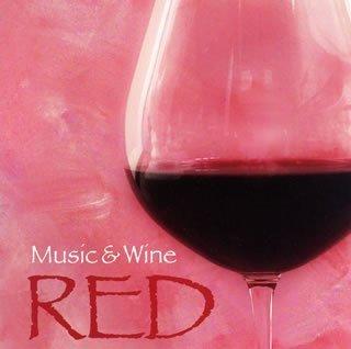 Musique pour le Vin-Vin Rouge