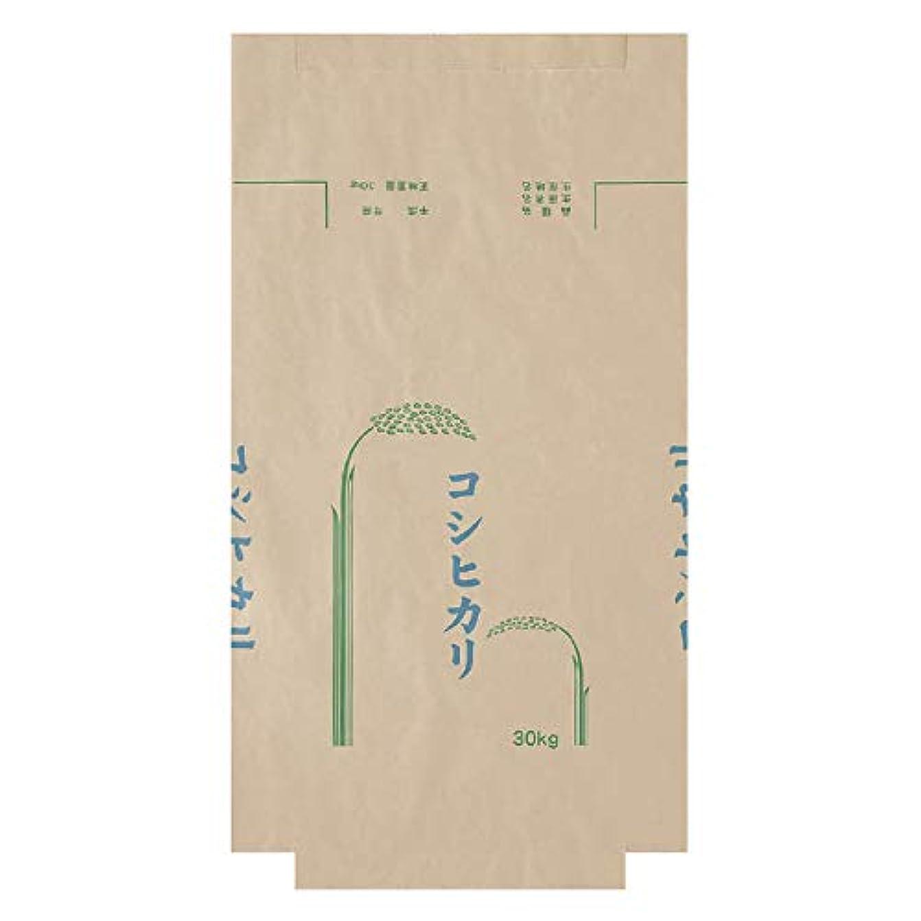 誘発する違反する士気河野産業 米袋 コシヒカリ 30kg