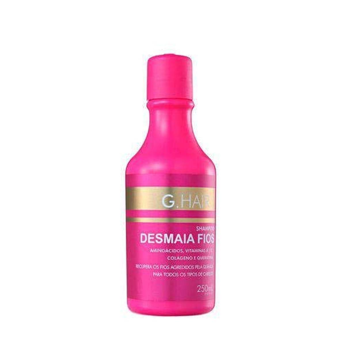 魅力的であることへのアピール改善曇ったBrazilian Desmaia Fios - 塩なしシャンプー250ml
