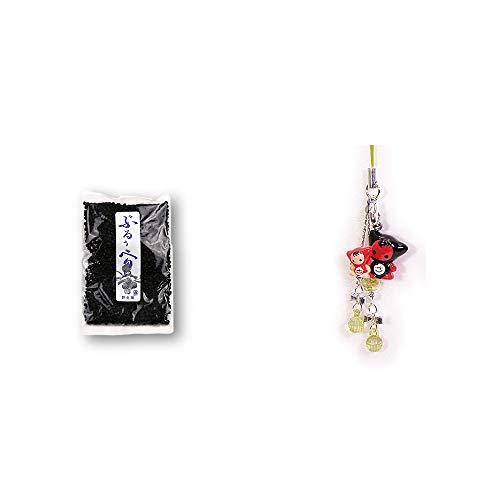 [2点セット] 野生種ぶるぅべりぃ(260g)・さるぼぼペアビーズストラップ 【緑】/縁結び・魔除け//