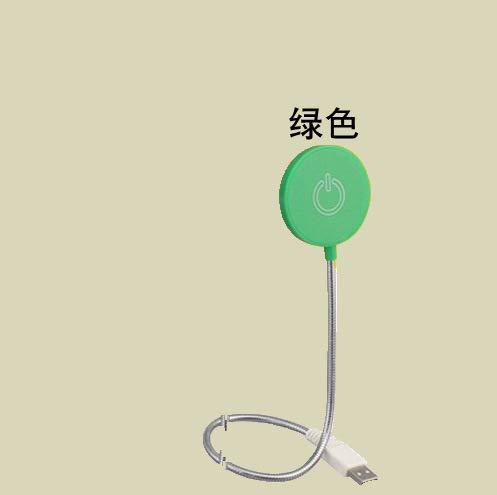 Usb Night Light Mini Ordenador Teclado Led Luz Portátil